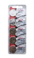 Maxell Battery, Energizer #CR2032, Pack of 5||BAT-MCR2032