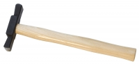 Raising Hammer - Large, Rectangular, 4-5/8 Inches||HAM-235.25