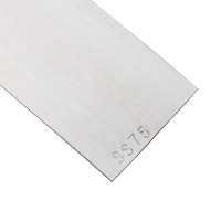 Silver Sheet Solder, Hard 75, 5 Pennyweights||SOL-858.20